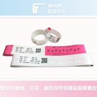 儿童(小儿)热转印腕带,标准尺寸220*30mm和196*30mm