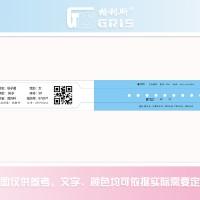 T03型热转印打印腕带-图1