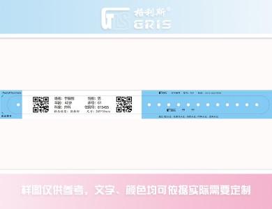 T07型热转印条码腕带-图1