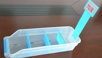 可拆卸输液盒