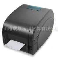 GRIS-05GZ腕带打印机-图1