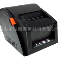 GRIS-02GR热敏标签打印机