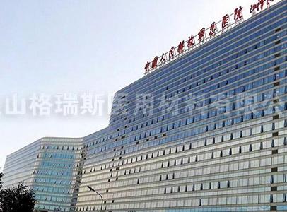 腕带客户-中国人民解放军总医院(北京301医院)