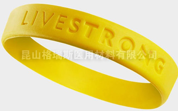 livestrong腕带