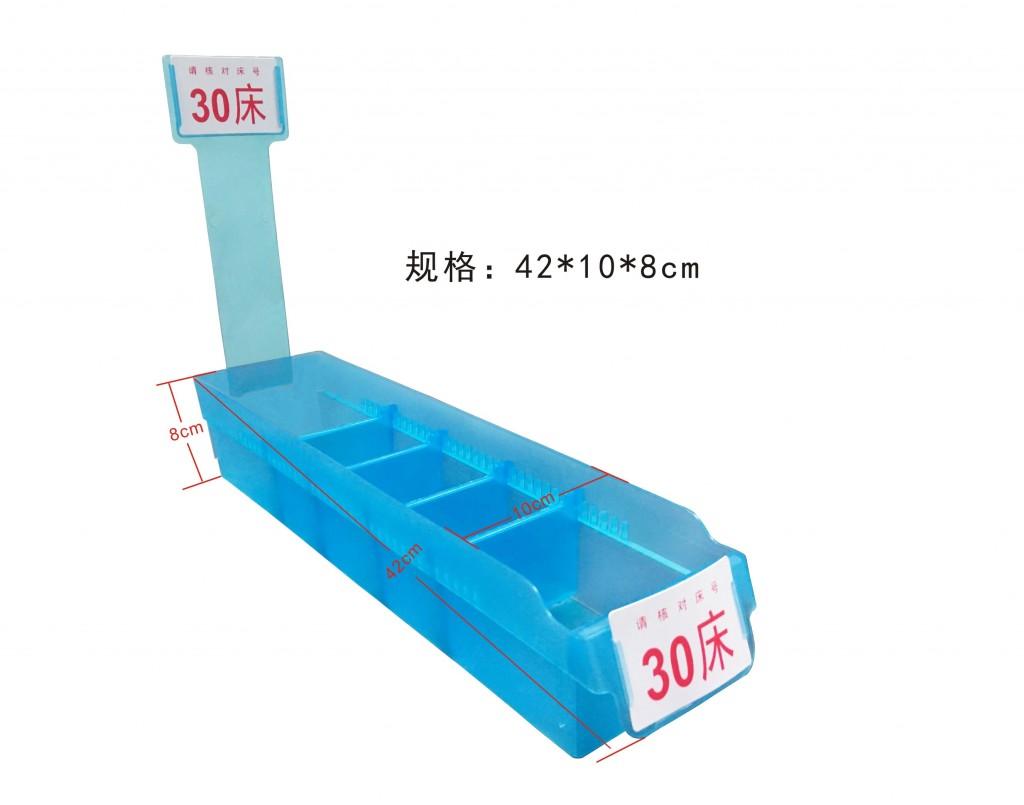 可拆卸输液盒/盛药盒 (新型)图3