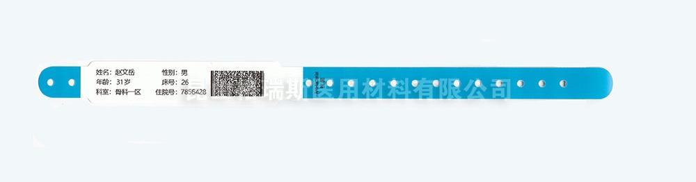 pdf-417腕带