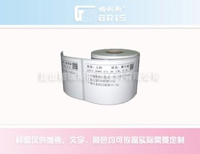 热敏瓶签/输液标签(图1)