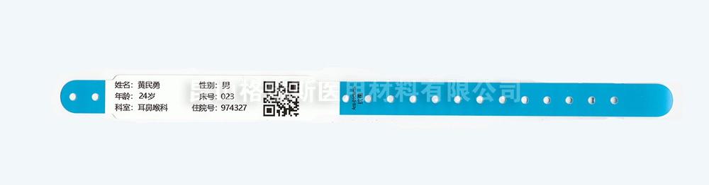 rq-code腕带