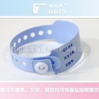 XR01小儿手写腕带(天蓝色)
